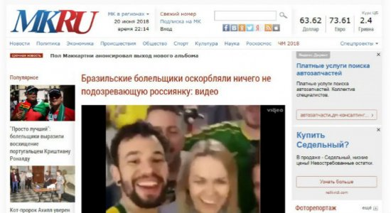 Jornais russos repercutem assédio de brasileiros contra mulher russa