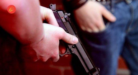 Plenário do STF mantém exigências para porte de arma por juízes