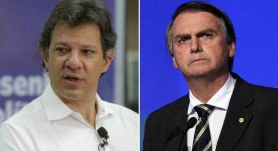 Bancada política de Geraldo Freire debate reta final do primeiro turno das eleições