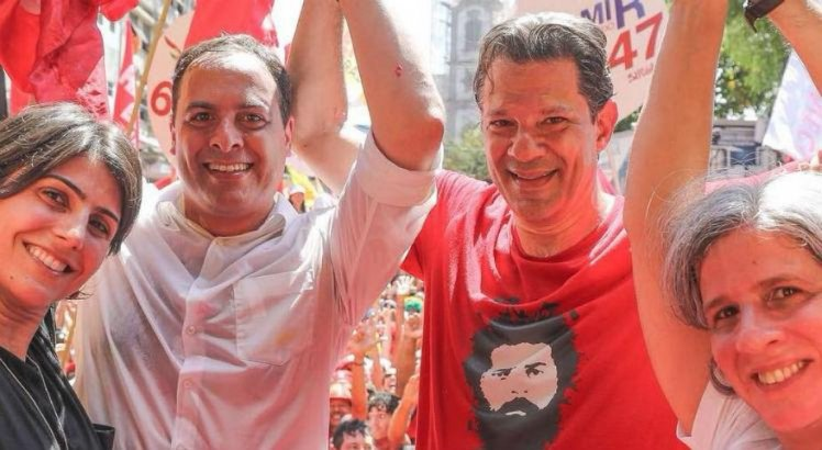 Paulo Câmara minimizou as vaias