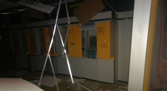 Agência do Banco do Brasil é alvo de explosão em Venturosa