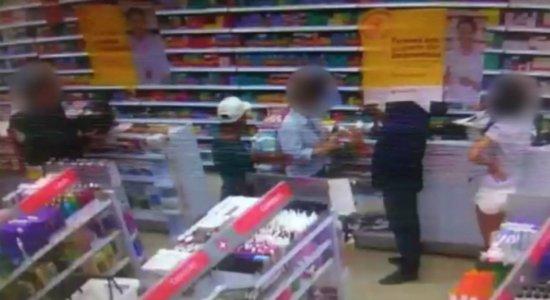 Casal é assaltado dentro de farmácia em Boa Viagem; veja vídeo