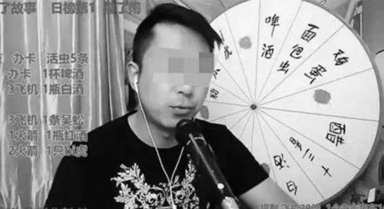 Sun tinha 15 mil fãs no Douyu e realizou a ação como forma de aumentar os seguidore