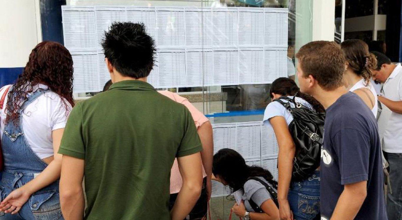 Também foram divulgados os 29 cadernos de provas das graduações