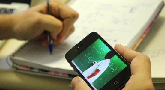 MEC autoriza aulas online no ensino superior até 31 de dezembro