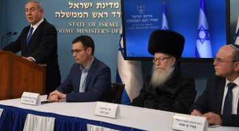 O ministro da Saúde de Israel, Yaakov Litzman (no centro, de barba), está com o novo coronavírus