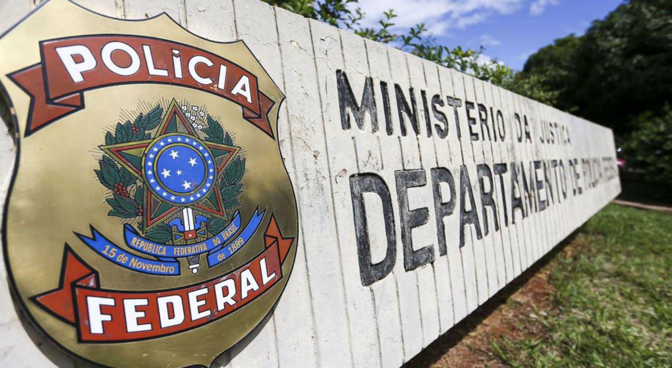 Casos de fraude estão sendo investigados pela Polícia Federal