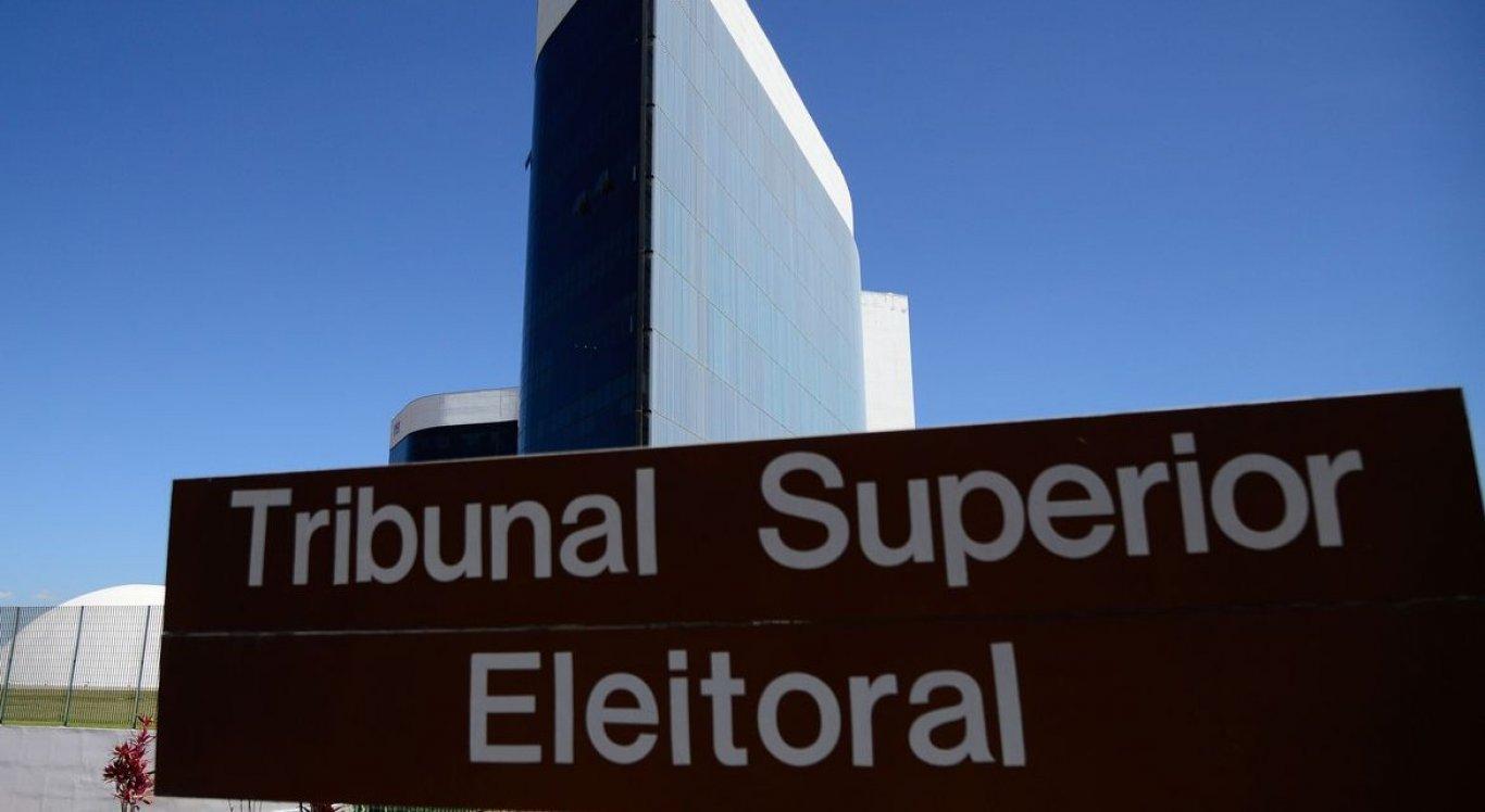 Tribunal Superior Eleitoral (TSE)