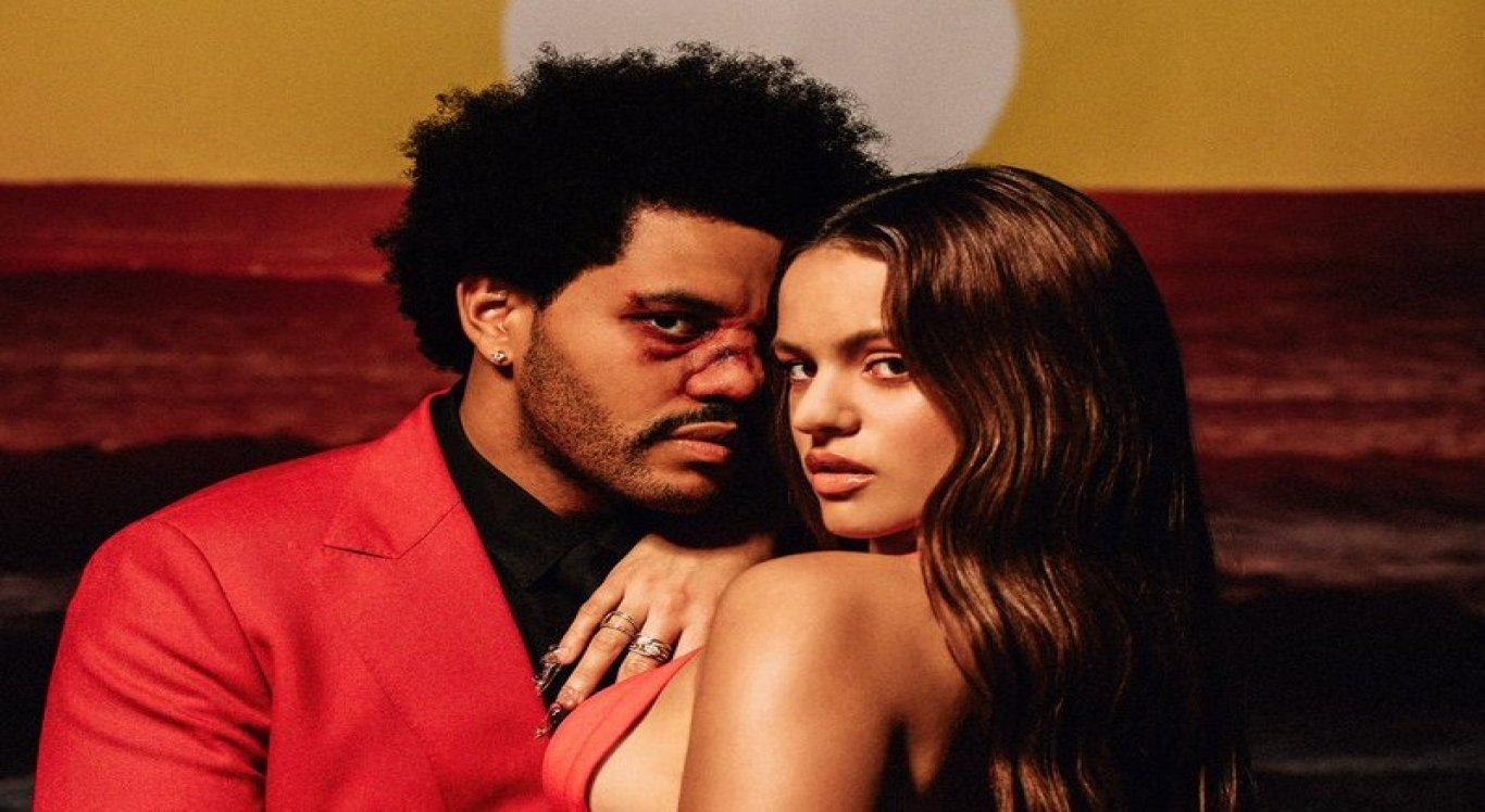 Música mais ouvida de 2020 ganhou remix com Rosalía