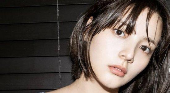 Atriz e modelo sul-coreana Song Yoo-jung