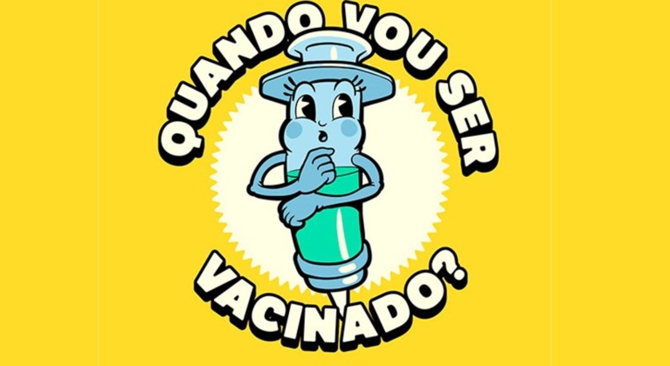 Reprodução/Site Quando Vou Ser Vacinado?