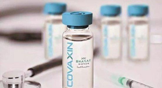 Vacina Covaxin: veja como se inscrever para ser voluntário e receber imunizante contra a covid-19