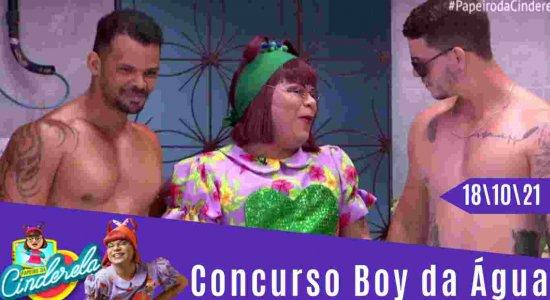 Acompanhe o concurso do boy da Água no Papeiro da Cinderela