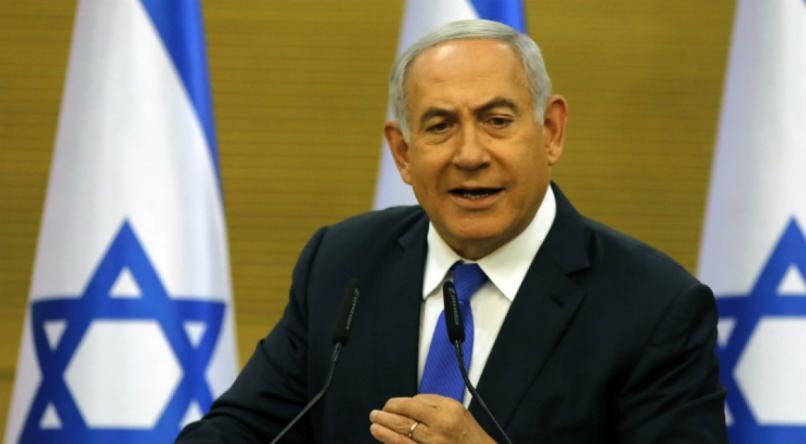 Foto: MENAHEM KAHANA / AFP