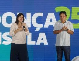 Convenção de Democratas para oficializar a candidatura de Mendonça Filho à prefeitura do Recife.