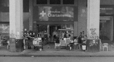 Recife, Memória Inventada é o projeto fotográfico de Marcela Lins e Guilherme Benzaquen, com orientação de Ana Lira