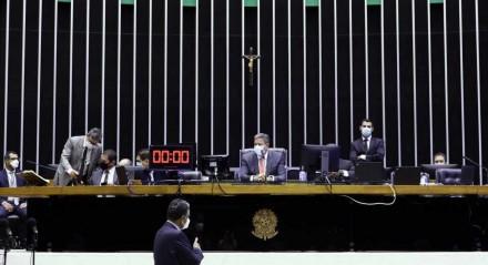 """Segundo Lira, a proposta deveria ser chamada de """"PEC da Democracia"""""""