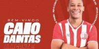 Caio Dantas foi artilheiro da Série B em 2020, marcando 17 gols com a camisa do Sampaio Corrêa
