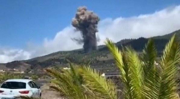Vulcão entrou em erupção neste domingo (19)