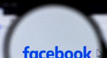 Usuários do Facebook têm reclamado de instabilidade na rede social desde o início da tarde desta segunda-feira (4)